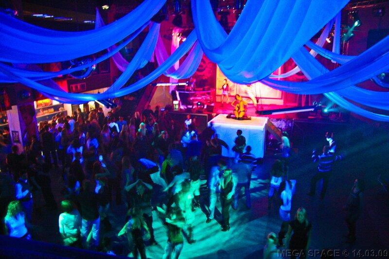 Ночной клуб волжский фото топ 10 фитнес клубы москвы